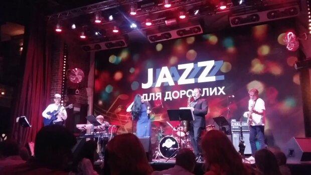 джаз, коган