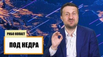 Загородний прокомментировал заявление секретаря СНБО о пересмотре приватизации