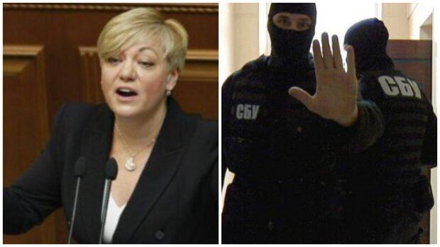 """Позбавити Україну траншу МВФ: СБУ вгамувала """"людину-катастрофу"""" Гонтареву"""
