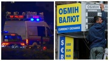 Подробности теракта в Вене, подорожание доллара и новые штрафы – главное за ночь