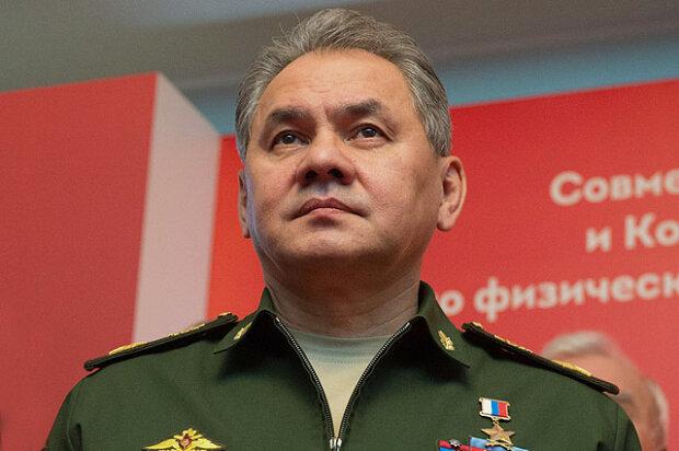 Луценко пообещал осудить Шойгу за год