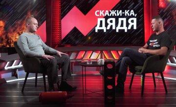 Скиба оценил шансы УЖД стать конкурентом автотранспорта