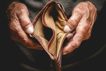 бедность-нищета-кошелек
