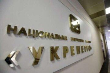 Україна втратить важливі енергопотужності, якщо не перенести реалізацію Нацплану з викидів - Костюковський