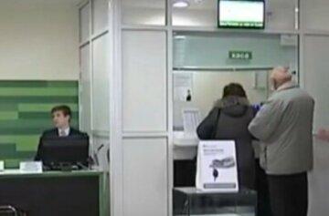 """Приватбанк донимает клиентов постоянными звонками, у людей лопается терпение: """"Вы не сможете..."""""""