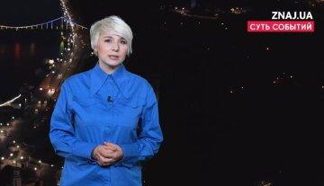 Пенсионный стаж в Украине начнут считать по-новому, - Котенкова