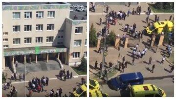 """""""Хтось двері смикає"""": опубліковано переписку дітей з вчителями в момент розстрілу в школі Казані"""