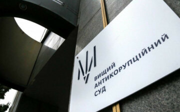ВАКС снова отказал заводу Коломойского в назначении нужного ему судьи по делу «Роттердам+»