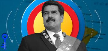 МадуроВенесуэла