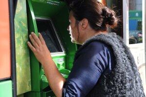 банк банкомат