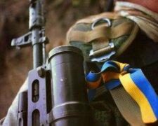 ато, военный