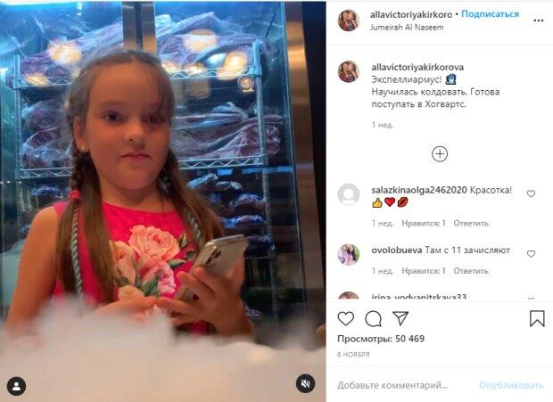 """Дымные развлечения дочери Филиппа Киркорова привели к скандалу: """"Уже кальян начала..."""""""