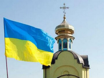 прапор церква