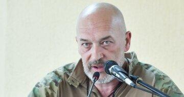 Георгий Тука Луганская ОГА