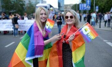 На Марші рівності красувалася теза російської пропаганди (фото)