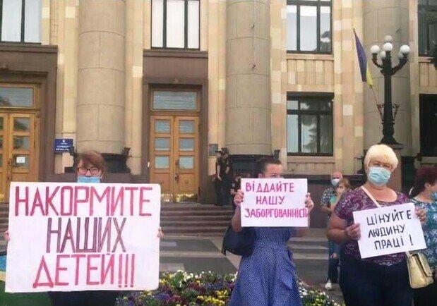 """Накормите наших детей!"": харьковчане устроили протест под стенами ОГА, фото"