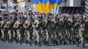 День защитника Украины, что подарить на 14 октября