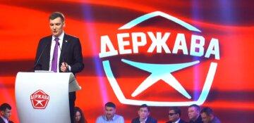 Партія «Держава» пропонує громадянську охорону суддям КСУ, які відмовилися легалізувати продаж української землі