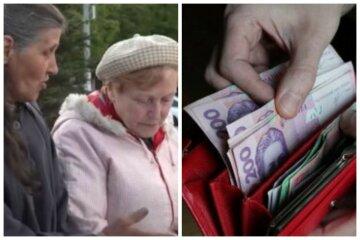 """Пенсии готовятся пересчитать, выплаты могут взлететь до 13,5 тысяч гривен: """"По новым правилам..."""""""