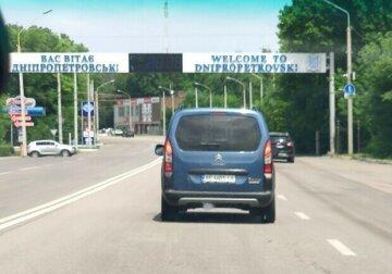 """Від """"Дніпропетровська"""" остаточно позбулися: у місті влаштували нову декомунізацію, фото"""