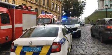 """Мощный взрыв прогремел в ресторане в центре Киева, съехались """"скорые"""": первые подробности и фото"""