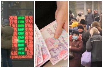 Жесткий отпор доллару, подорожание тарифов и контроль за субсидиями - главное за ночь