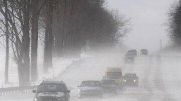 НС оголошено в Одесі: людей попереджають про небезпеку