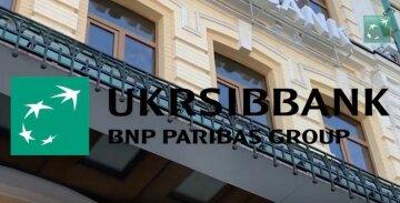 УкрСиббанк перебирается в аннексированный Крым?