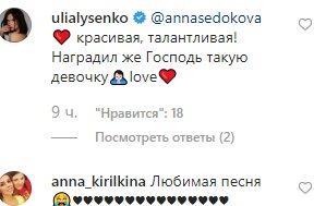 """Седокова устроила горячий вечер с толпой мужчин: """"Наконец-то что-то стоящее"""""""