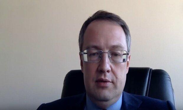 Штрафы за выход на улицу: Геращенко раскрыл правду о новых ограничениях из-за коронавируса