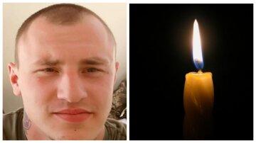 «Скорые промчались мимо»: 24-летний парень под Днепром отдал жизнь, защищая случайных прохожих