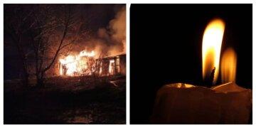 Хлопцеві було всього 25 років: пожежа в приватному будинку забрала життя юного харків'янина, деталі
