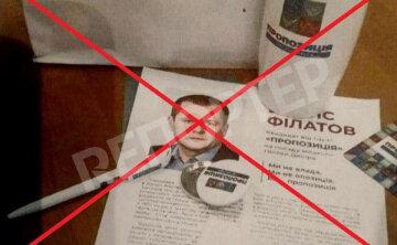 В Днепре команда Филатова пытается сфальсифицировать результаты выборов - СМИ