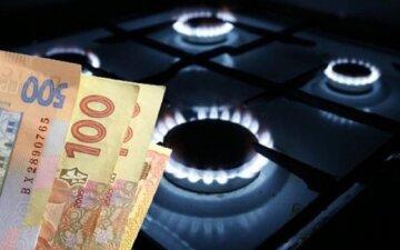 """Одесситов заставят по-новому платить за газ: """"даже если не пользовались"""""""