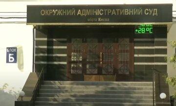 Обвинувачений у злочинах суд скасував догану Рожковій - ЗМІ
