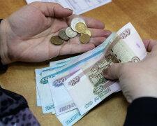 зарплата, ДНР