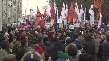 """""""Путіна у відставку!"""": масштабний протест розгорівся в Москві, тисячі людей на вулицях, кадри"""
