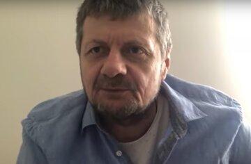 """Мосийчук рассказал, когда в Украине могут ввести режим ЧП: """"На протяжении..."""""""