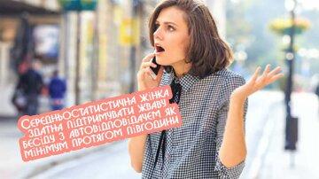govorit-po-telefonu_4