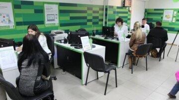 """ПриватБанк не выдает банковские карты, украинцы в отчаянии: """"Для того чтобы получить..."""""""