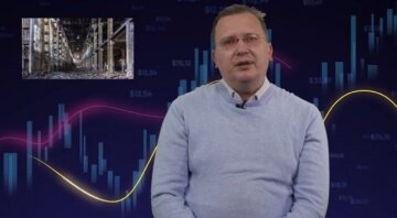 Украинский золотовалютный резерв имеет высокий показатель обеспеченности - Кущ