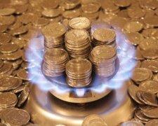 новый газовый тариф