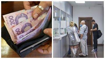 Зарплати українців рекордно зросли: де і кому платять найбільше, «понад 20 тисяч...»