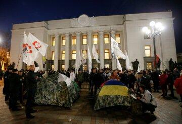 протест, Верховная Рада
