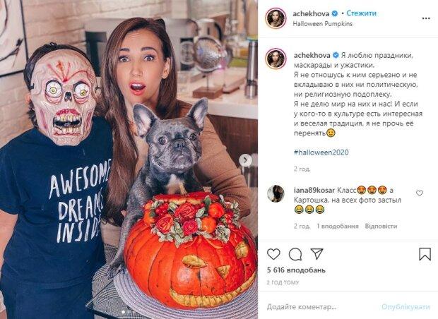 """Анфиса Чехова подурачилась с сыном накануне Хеллоуина: """"Я люблю ужастики"""""""