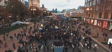 Национальный Корпус призывает посетить 14 октября в Киеве большой Марш Нации