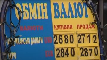 курс валют, долар, обмін