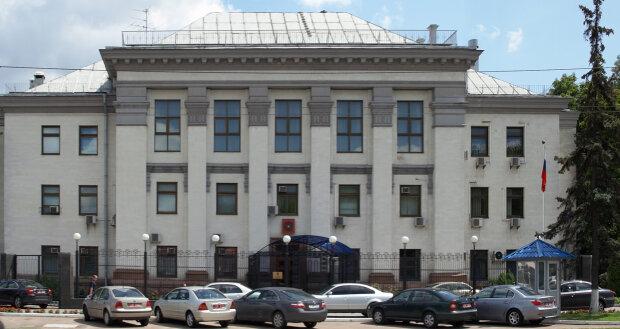RussiaEmbassy_2008