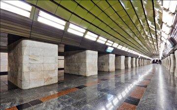 метро кловская