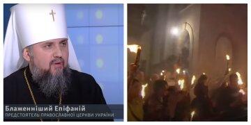 Благодатный огонь в Украине: в ПЦУ раскрыли детали пасхального события